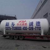 Tanque de armazenamento de GNL do líquido criogênico da alta qualidade