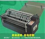 (Deo-6H320A3) Papier de rainage refendage d'alimentation automatique complet de la machine La machine