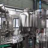 自動純粋なミネラル飲料水の満ちるプラント
