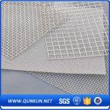 工場からの最上質のステンレス鋼の金網の製造