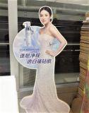 Hot beauté Photo Stand up Stand du Conseil de la publicité