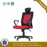격조 높은 문체 메시 사무실 의자 경쟁가격 컴퓨터 의자 (HX-CM058)
