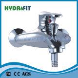 Bassin64-11 Mixer (FT)