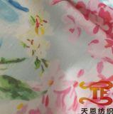 China Nueva impresión textil tejido Jacquard vestidos para mujeres
