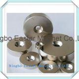 中国製常置ネオジムのリング磁石