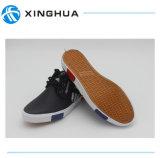 Отличная цена обувь для мужчин