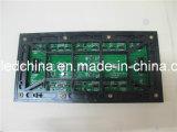 옥외 광고 방송 발광 다이오드 표시 모듈 P8 SMD