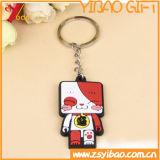 方法Customedの漫画PVC KeychainかプラスチックKeychain