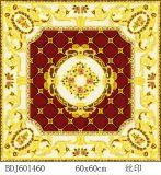 Productor de Azulejos Azulejos Puzzle de porcelana(BDJ601460)