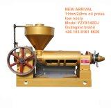 Nuovo espulsore basso della pressa di olio di arrivo Yzyx140DJ Nosiy