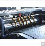 آليّة غلاف صلب حالة صانع آلة [هس-فم600ا]