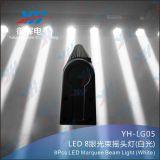 indicatore luminoso del fascio della tenda foranea di 8PCS LED (bianco)