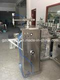 Máquina de rellenar grande del detergente líquido del volumen