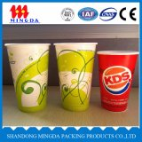 Taza de papel desechable para bebidas calientes