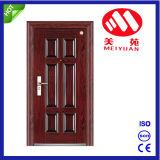 高品質の機密保護の鋼鉄ドア