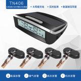 SolarAutoreifen-Druck LCD-Überwachungsanlage des radioapparat-TPMS + 4 externe Fühler