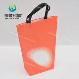 Bolso de regalo de impresión de papel colorido hecho de papel especial