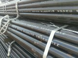 Труба больших размеров безшовная стальная