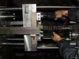 Yudoの熱いランナーペットプレフォーム型