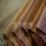 Велюр полиэфирная ткань из микроволокна для домашнего текстиля украшения