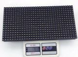 Одиночный модуль цвета DIP546 СИД для напольной индикации модуля пользы P10 СИД