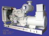 Комплект генератора 160-350KW Cummins тепловозный (TMC180-350)