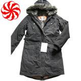 Зимняя одежда (WL-18)