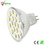SMD5050 MR16 LED 스포트라이트