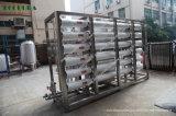 ROの水処理機械/飲料水フィルター機械