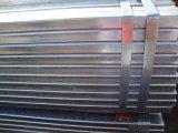ERWの炭素鋼の管の製造業者