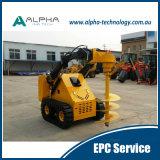 新しいデザイン広く使用された小型掘削機