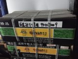 Bout 99012680009 van de Schokbreker van de Bout van Qinyan