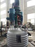 Chauffage électrique bouilloire de réaction de dispersion