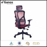 아마존 최신 판매 인간 환경 공학 직원 의자