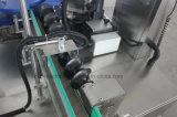 元の自動びんのラベルのアプリケーター機械