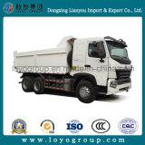 HOWO A7 371HP 20m3 6X4のダンプトラック
