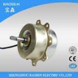 Badezimmer-Ventilatormotor, Qualitäts-Badezimmer-Absaugventilator-Motor