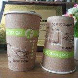 Оптовая торговля одноразовые кофейные чашки питание с помощью одной стене