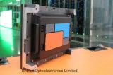Hohe vordere Pflege der Auflösung-P1.92 Innen-LED-Bildschirmanzeige-Wand