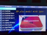 Rectángulo E8 de la TV más el árabe Francia del rectángulo de Kodi 17.1 IPTV de la Patio-Memoria de Amlogic S905X del androide 6.0
