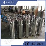 中国の製造業者のステンレス鋼フィルター容器の単一のバッグフィルタハウジング