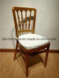 방석을%s 가진 Chiavari 도매 알루미늄 Wedding 의자