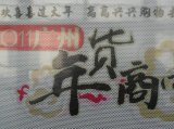 Het Vinyl van Microperforated van de Overbrenging van 30% voor de Sticker van het Venster
