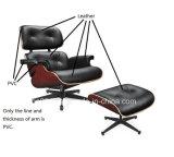 ホーム家具の居間の家具普及したデザイン余暇のEamesの椅子(EC-015)