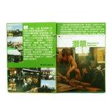 Impression spiralée de livre personnalisée par modèle spécial de fabrication de la Chine