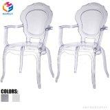 Princesse acrylique Belle Chair Hly-Bl017 de mariage de banquet de résine en plastique