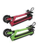 電池式の小型電気スクーターの中国語