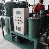 De hoge VacuümMachine van de Behandeling van de Olie van de Turbine