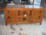 Mobiliário chinês clássico - Gabinete