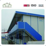 Singola Camera della costruzione prefabbricata di Hangzhou della lamiera di acciaio di varia più nuova vendita calda